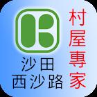 嘉威物業 地圖搵村屋 icon