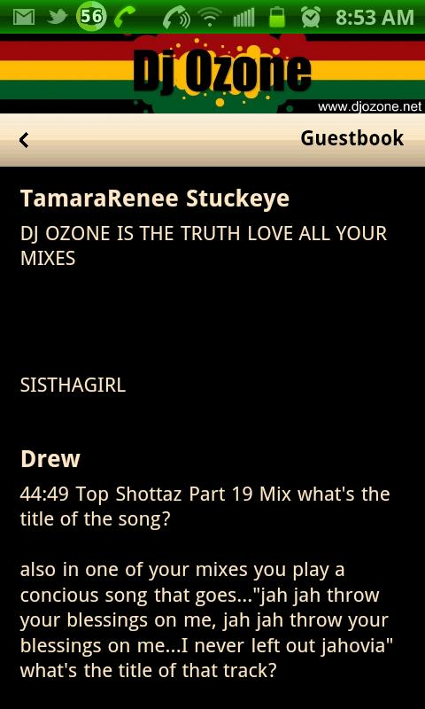 Dj Ozone - screenshot