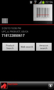 QR Barcode scanner +Flashlight- screenshot thumbnail