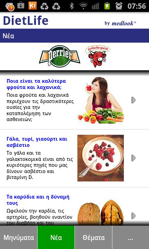 DietLife- screenshot
