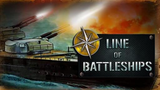 戦艦のライン:海軍