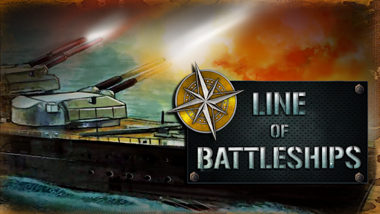 Line Of Battleships: Naval War- screenshot thumbnail