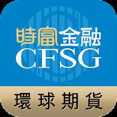 CASH Global Futures Trader