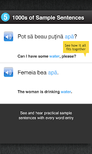 Learn Romanian WordPower- screenshot thumbnail
