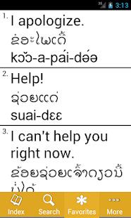 Survival Lao for English - screenshot thumbnail