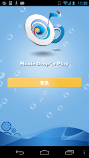 MusicDropNPlayLite for Dropbox