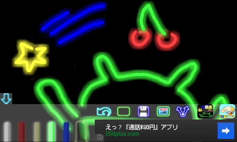 Drawing neon- screenshot