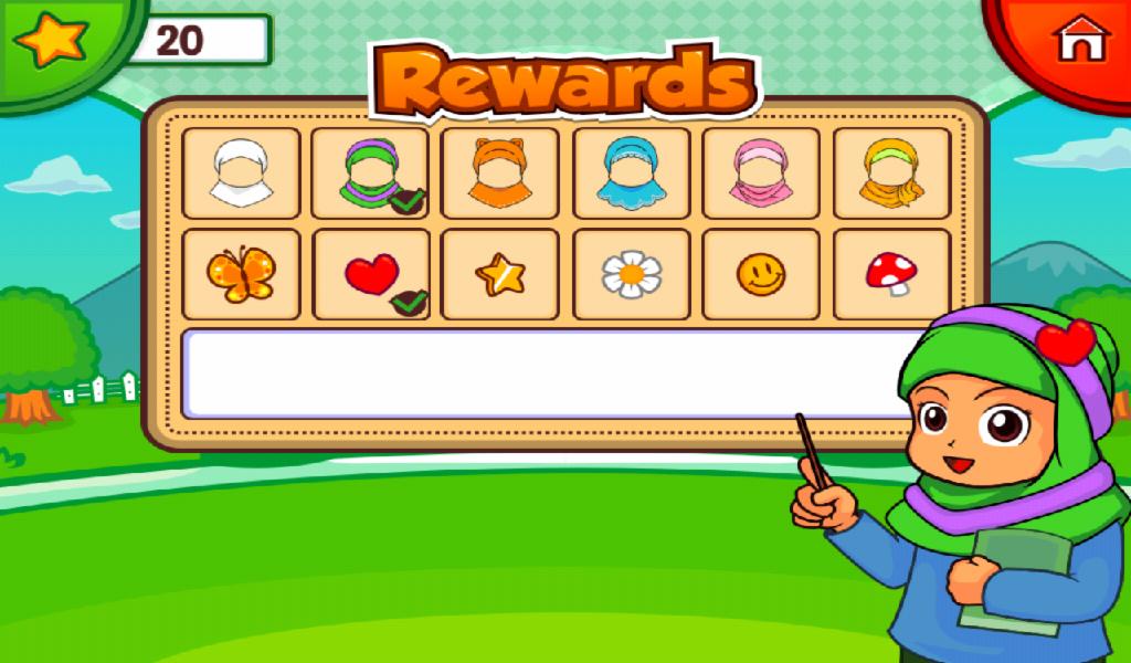 Marbel Belajar Mengaji - screenshot