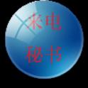 Call Secretary logo