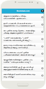 Boolokam- screenshot thumbnail
