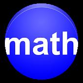 Математика Справочник