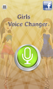 Girls Voice Changer- screenshot thumbnail