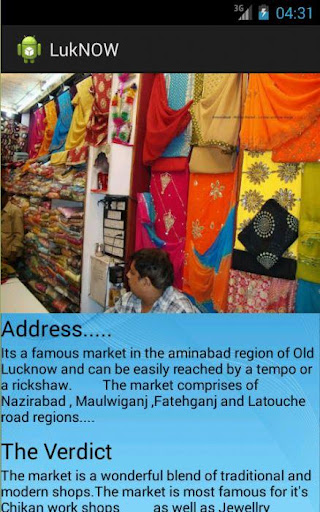 Awadh-e-Lucknow