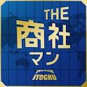 THE商社マン logo