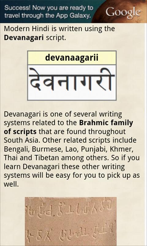 devanagari learn writing abc
