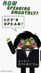 How Speaking Smoothly?- screenshot thumbnail
