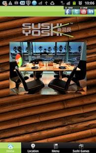 Sushi Yoshi- screenshot thumbnail
