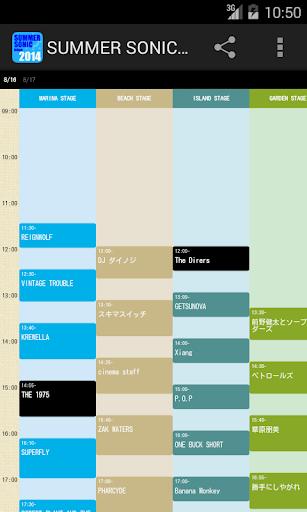 SUMMER SONIC 2014 tokyoタイムテーブル