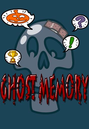Ghost Memory