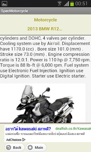Motorcycle Spec