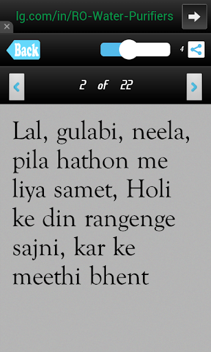 【免費娛樂App】Happy Holi SMS Dhuleti Message-APP點子