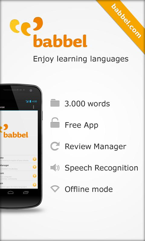 Babbel Review & Rating | PCMag.com