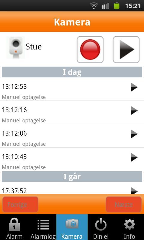 LOCKON- screenshot