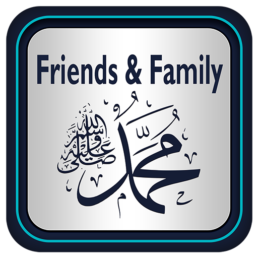 Muhammad PBUH Friends & Family Android APK Download Free By Quran Reading