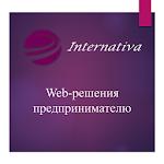 Internativa