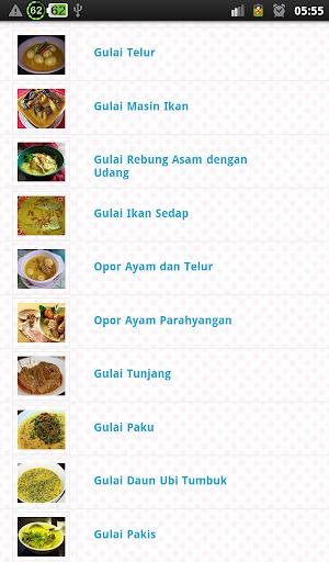 【免費書籍App】Aneka Resep Gulai-APP點子