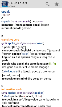 Oxford French Dictionary TR 4.3.136 screenshot 75249