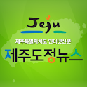 제주도정뉴스 logo