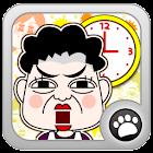 目覚ましかーちゃん icon