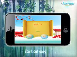 Screenshot of Learn Korean Bubble Bath Game