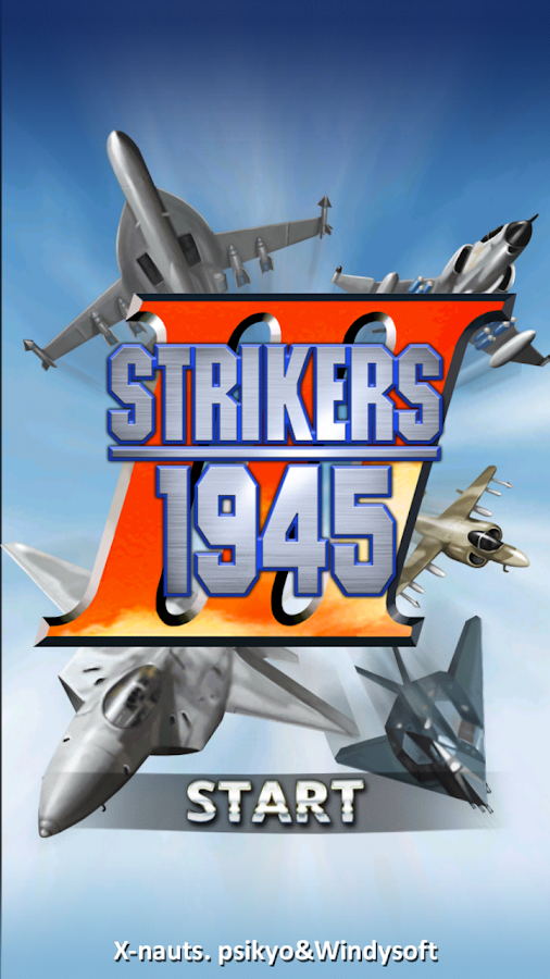STRIKERS 1999- screenshot