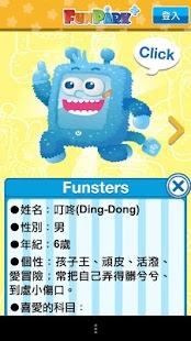 FunPark+