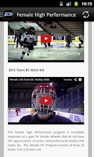 BC Hockey- screenshot thumbnail