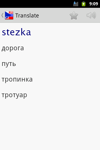 Vvs Russian Czech dictionary- screenshot