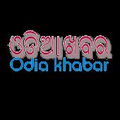 Odiya Khabar