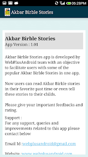 Akbar Birbal Stories - AppRecs