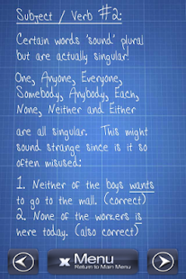 Virtual SAT Tutor - Writing - screenshot thumbnail
