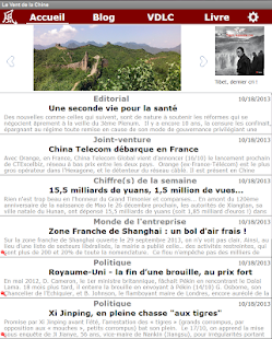 LE VENT DE LA CHINE (VDLC) - screenshot thumbnail