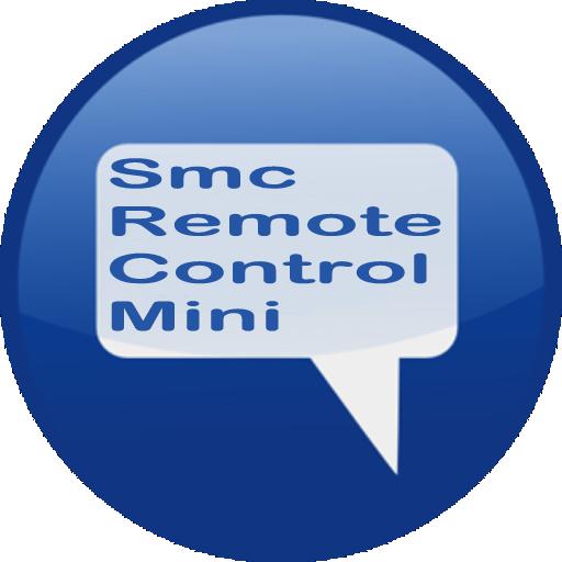 Sms Remote Control GSM Mini LOGO-APP點子