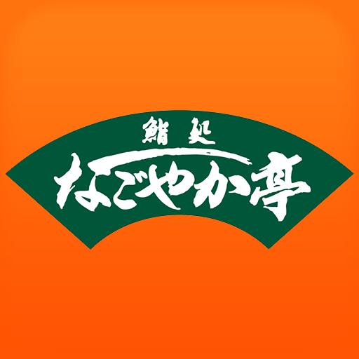 生活の超グルメ回転寿司なごやか亭関西 LOGO-記事Game