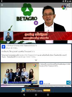 Bugaboo.TV - screenshot thumbnail
