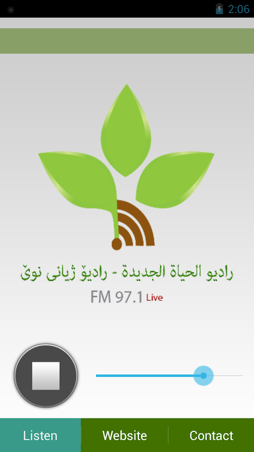 New Life FM- screenshot