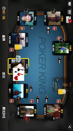 德州撲克-Poker KinG