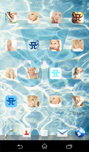 ayumi hamasaki Icon Changer 02