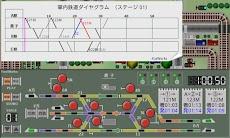 掌内鉄道 鹿子駅のおすすめ画像2