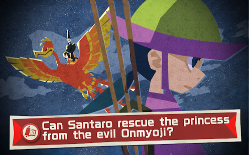 SAMURAI SANTARO- screenshot thumbnail